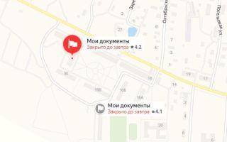МФЦ Колюбакино