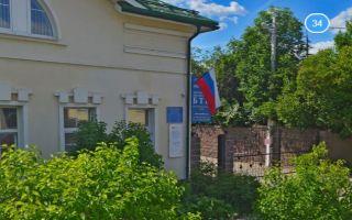 МФЦ Павловский-Посад