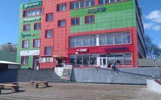 МФЦ Коломна бульвар 800-летия Коломны