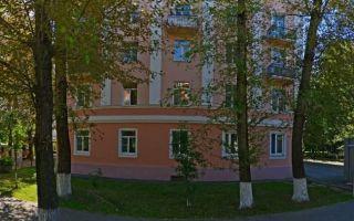 МФЦ Климовск на Заводской