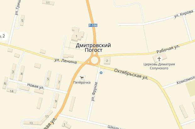 Дмитровском погосте
