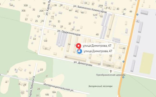 МФЦ Мои документы Загорянский