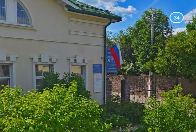 Павловский-Посад