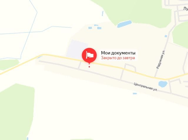 урм Алферово
